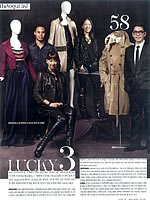 vogue korea, jan 2009